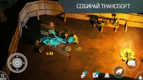 Last Day On Earth: Survival 1.7. Скриншот 3