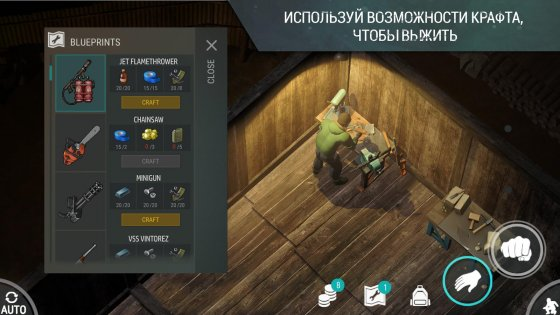Last Day On Earth: Survival 1.8.7. Скриншот 4