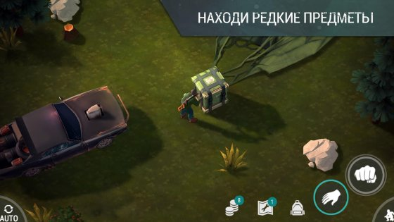 Last Day on Earth: Survival 0.5.4. Скриншот 0