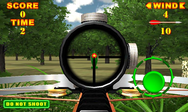 Скачать программу для улучшения стрельбы