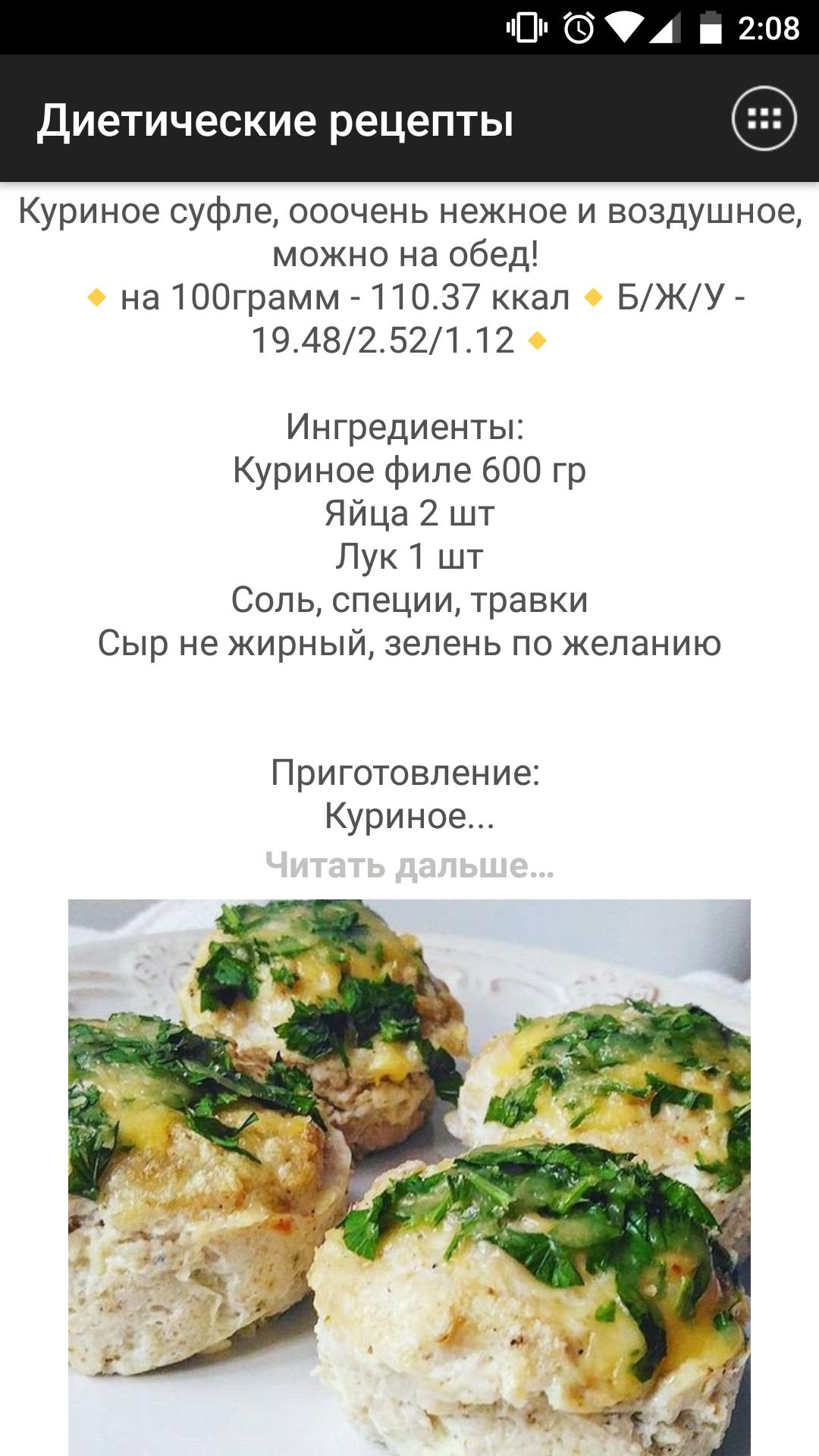Диетические блюда из риса рецепты простые и вкусные