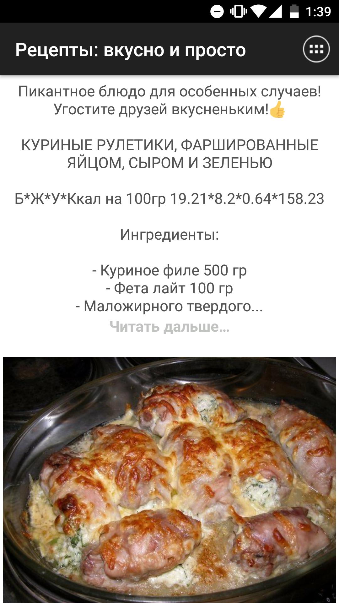 Рецепты самые легкие самые вкусные рецепты