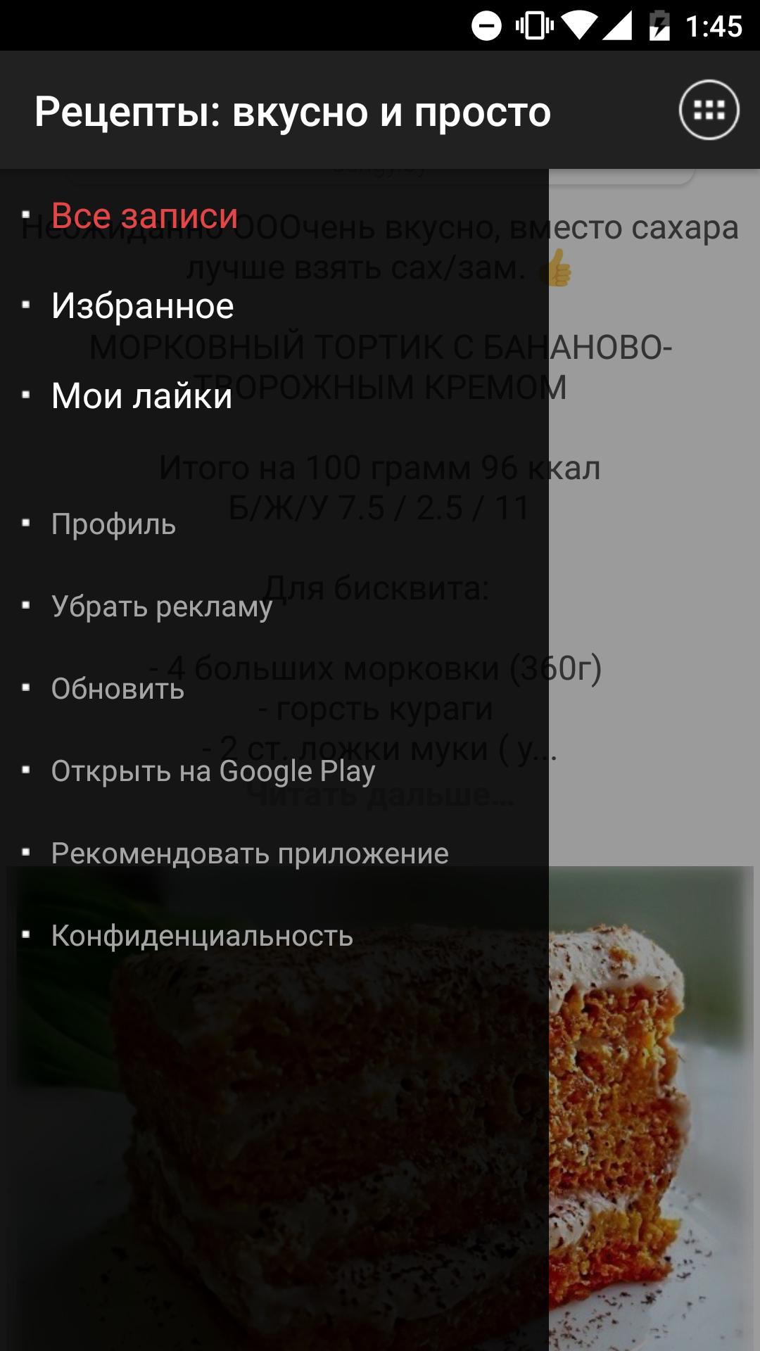 Диетические рецепты из тыквы с фото