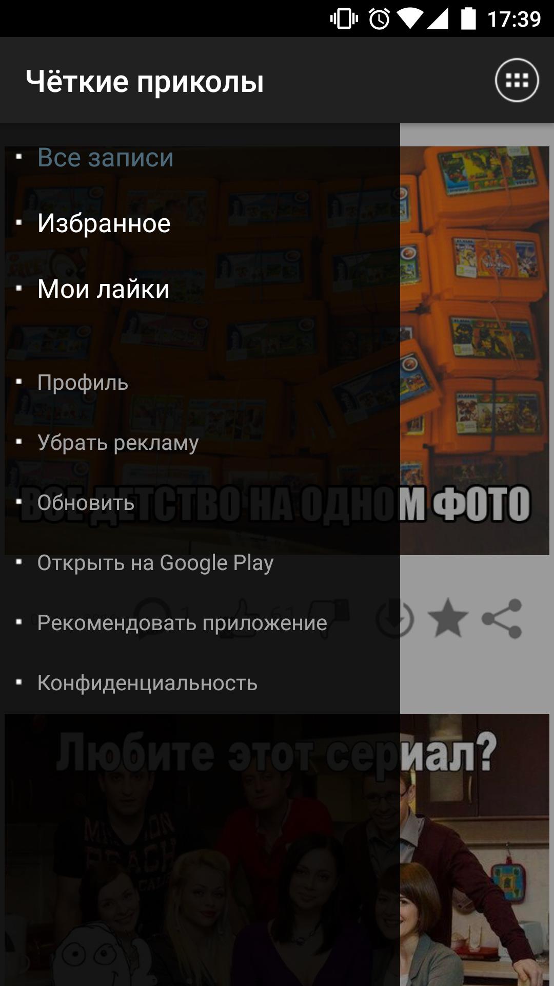 Прикольные топики-игры для сайтов впс хостинг рдп