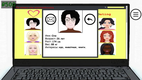 dating software download