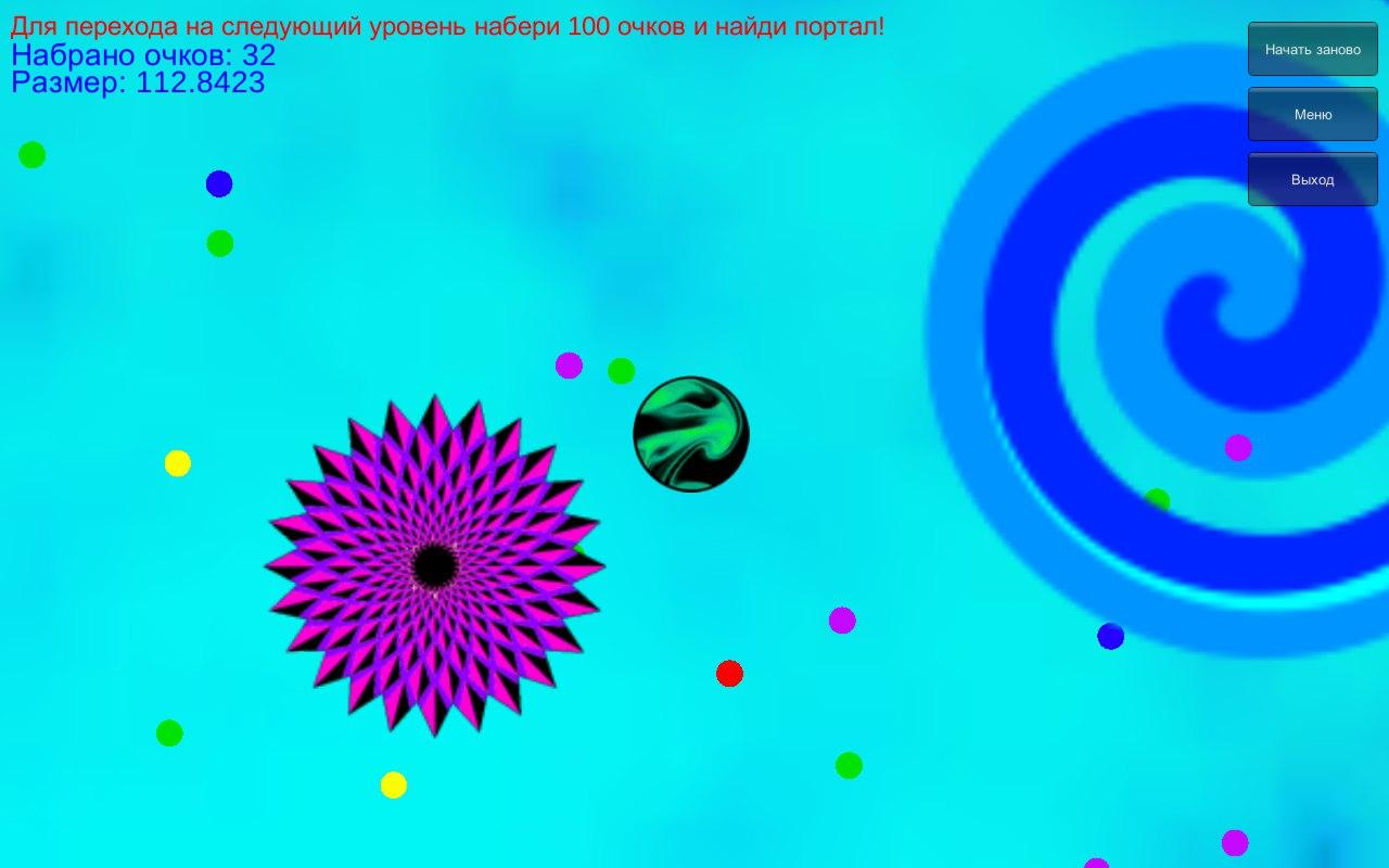 Balls Extractor for Android - APK Download - …