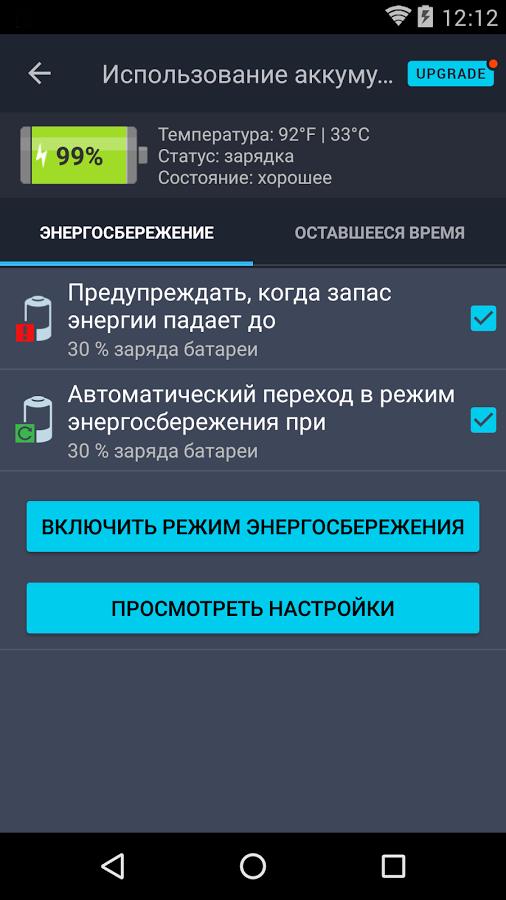Skachat antivirus dr web trashbox