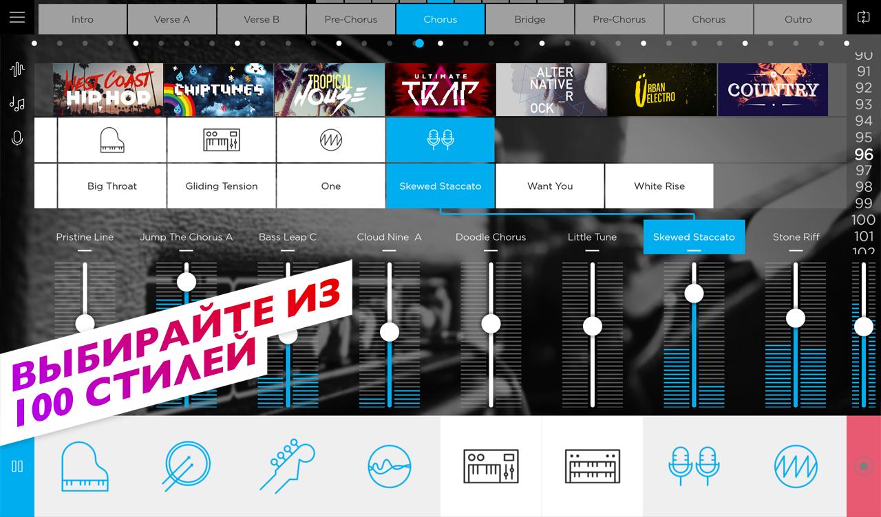 Music Maker Jam 4.1.11.1 для Android