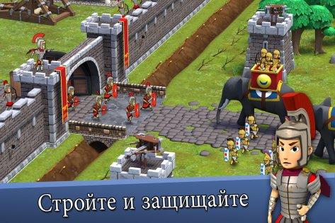 Grow Empire: Rome 1.2.10. Скриншот 1