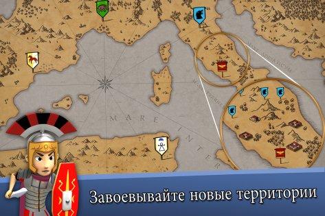 Grow Empire: Rome 1.2.10. Скриншот 3