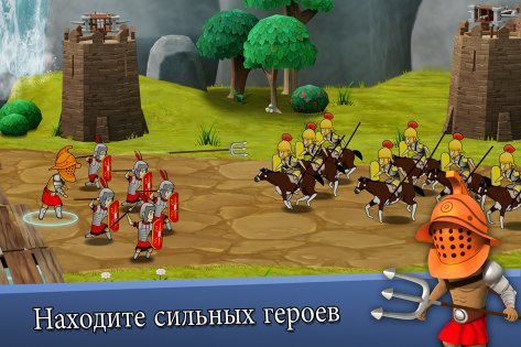 Grow Empire: Rome 1.2.10. Скриншот 4