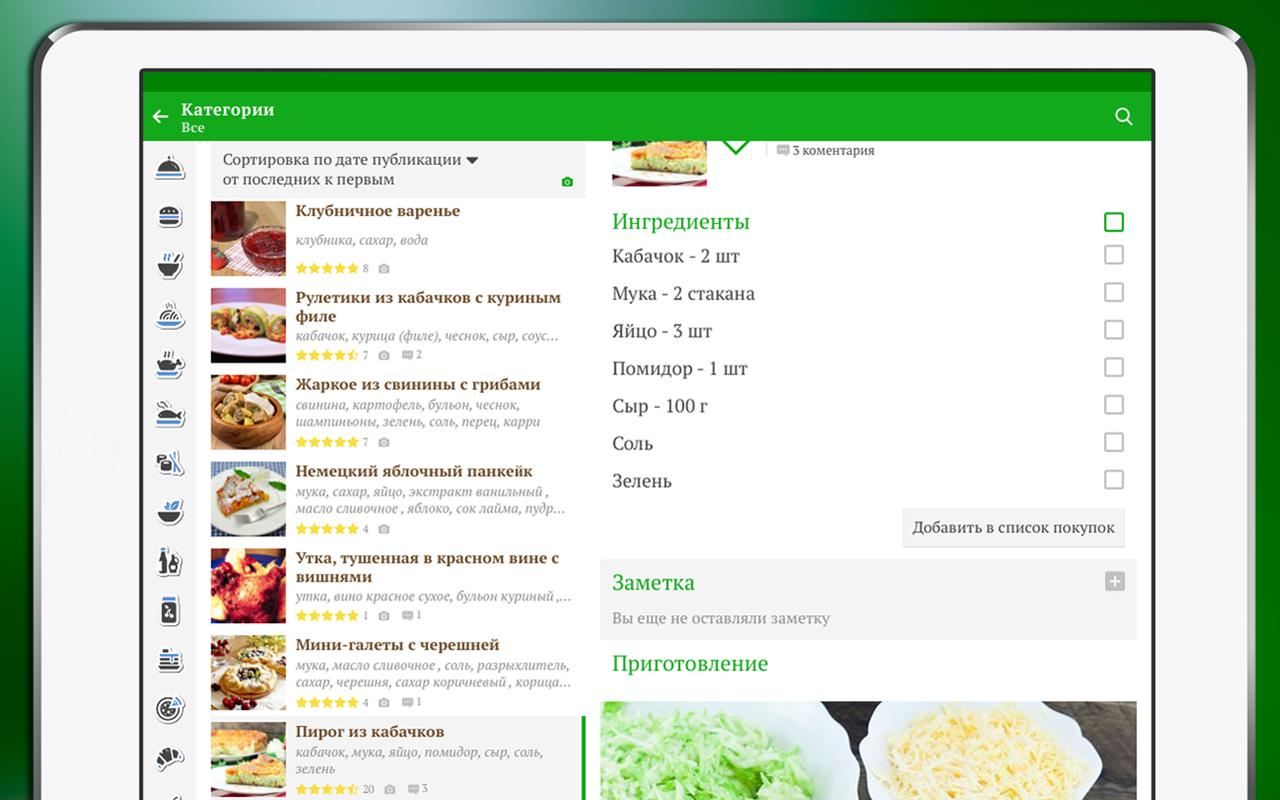 Бесплатно прорекламировать сайт на форуме кулинария форма заказа расчета стоимости размещения рекламы на фасадов