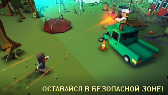 Grand Battle Royale 2.8.1. Скриншот 3