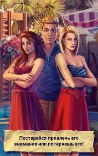 Teenage Crush – Love Story Games for Girls 1.20.1. Скриншот 4