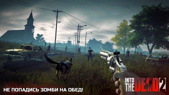Into the Dead 2 1.2.1. Скриншот 14