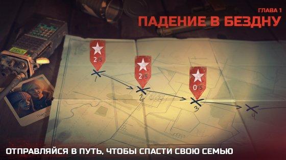 Into the Dead 2 1.2.1. Скриншот 12