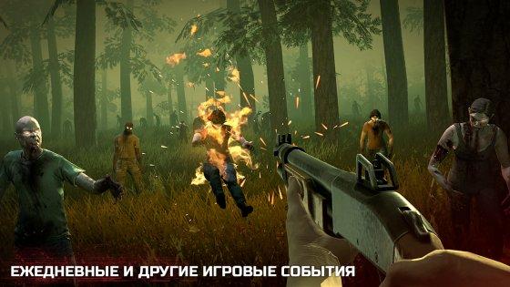 Into the Dead 2 1.2.1. Скриншот 13