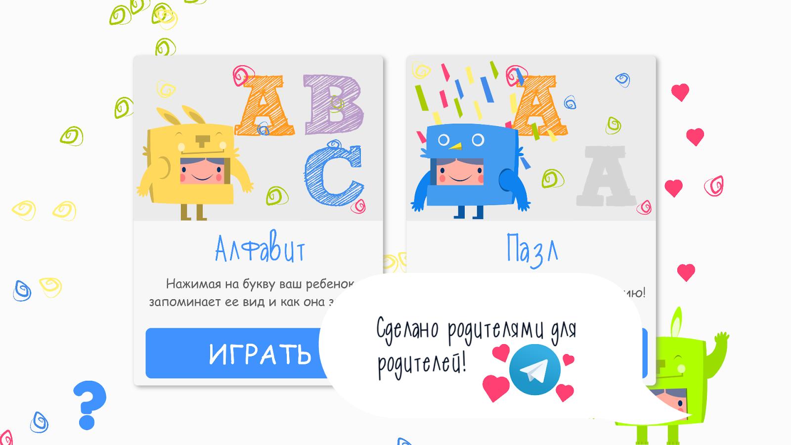 Учить английский язык с ... - Google Play