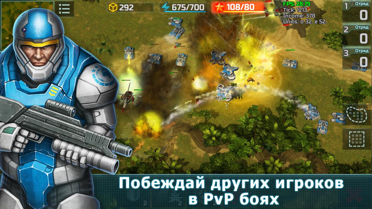 Art of war 3: global conflict cкачать на телефон бесплатно. Art.