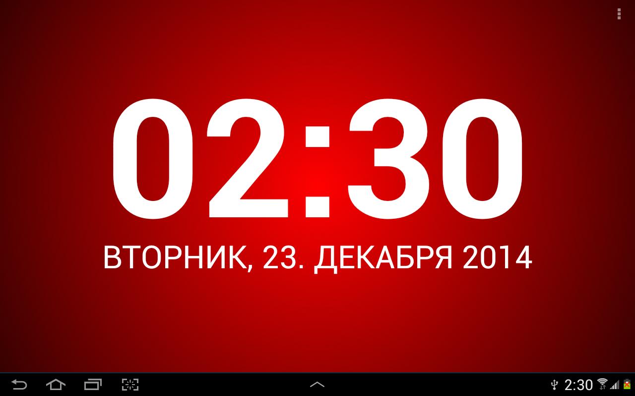 Скачать говорящие часы: tellmethetime 1. 19. 0 для android.