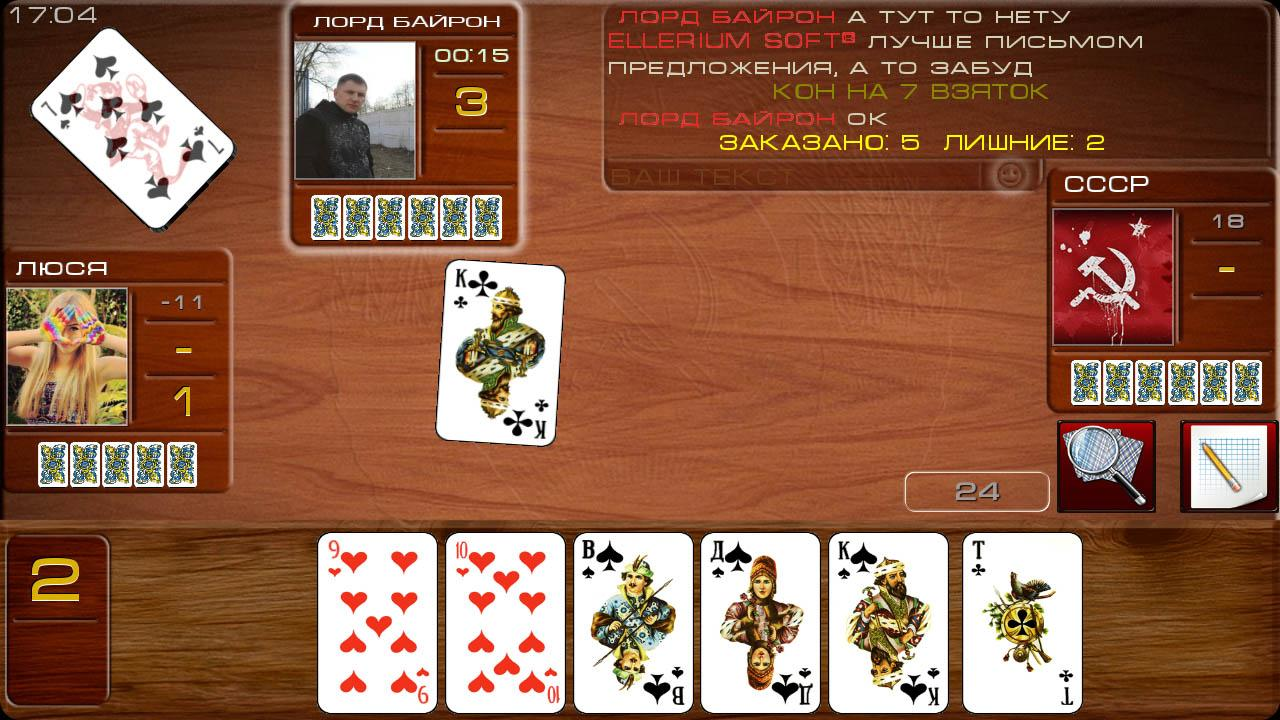 Игра казино рулетка бесплатно