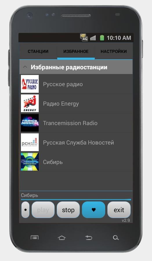 download Русская