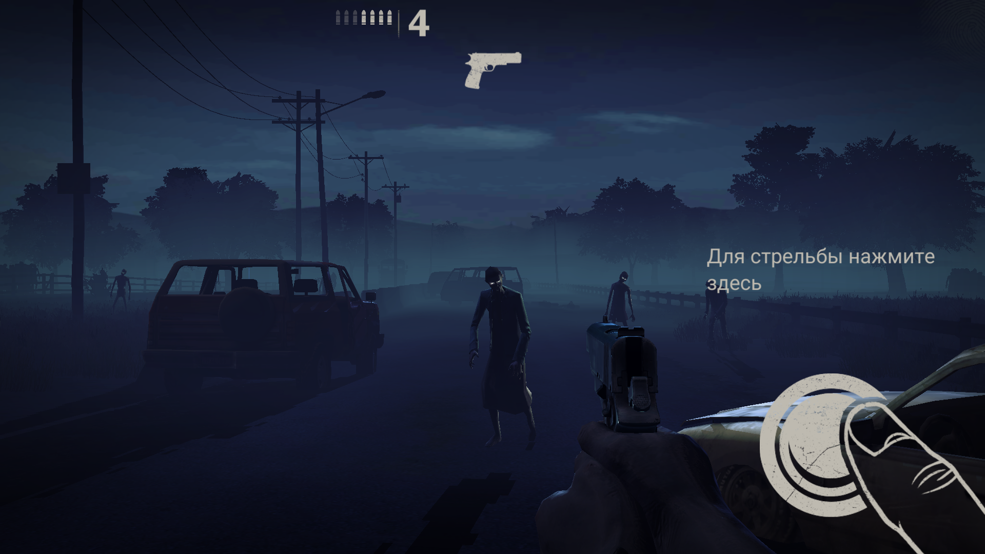 Приложения в Google Play – Into the Dead 2