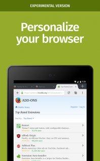 Firefox Nightly 63.0a1. Скриншот 17