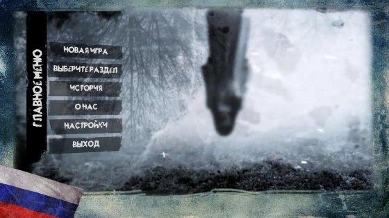 Omnibar 3 3 5 скачать