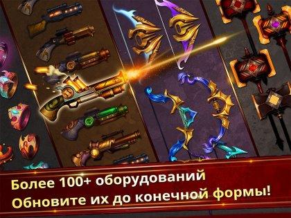 Stickman Legends 2.3.13. Скриншот 5