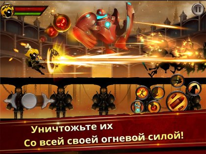 Stickman Legends 2.3.13. Скриншот 11