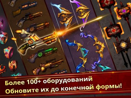 Stickman Legends 2.3.13. Скриншот 13