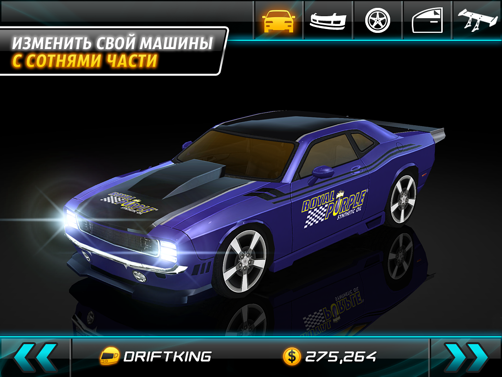 Скачать drift mania: street outlaws 1. 28 для android.