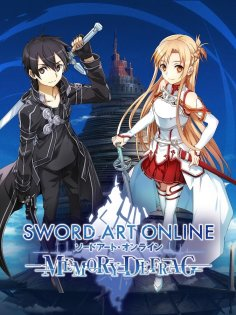 Sword Art Online MD 1.25.3. Скриншот 1