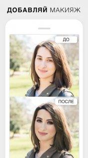 MakeApp 1.3.6. Скриншот 2