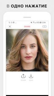 MakeApp 1.3.2. Скриншот 3