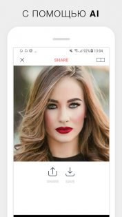 MakeApp 1.3.6. Скриншот 4