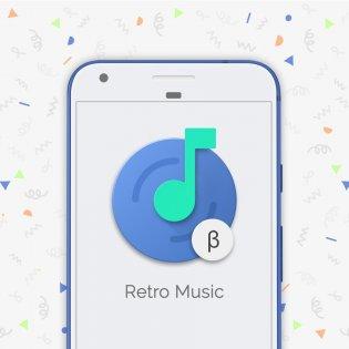 Retro Music R - 1.1.500. Скриншот 1
