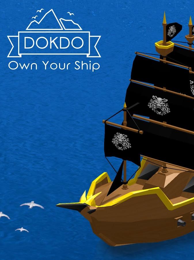 ship sandbox скачать торрент