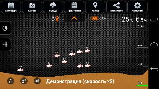Deeper 7.5.1. Скриншот 2