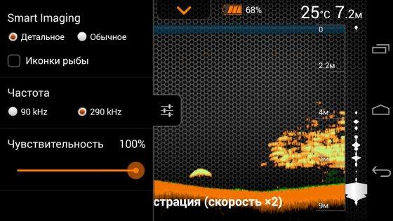 Deeper 7.5.1. Скриншот 3