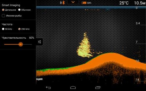 Deeper 7.5.1. Скриншот 18