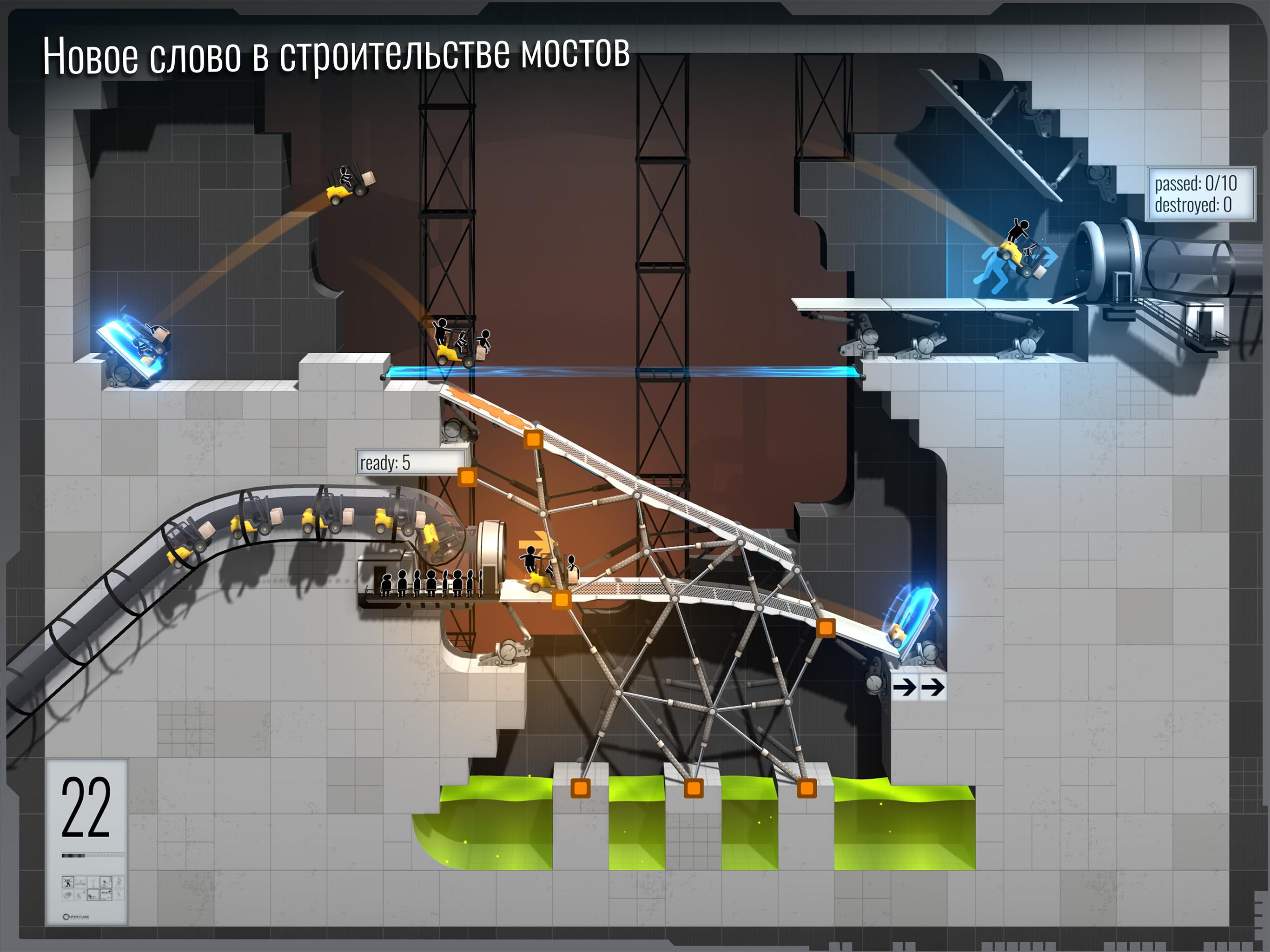 3d-constructor 5.0 скачать торрент