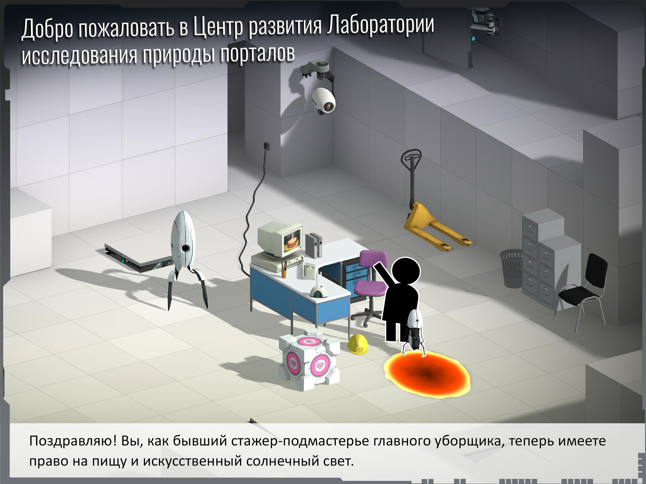 Скачать bridge constructor: portal 1. 3 для android.