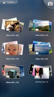 Фотогалерея 3D & HD 1.3.3. Скриншот 1