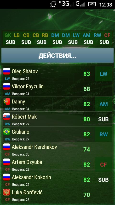 true football 3