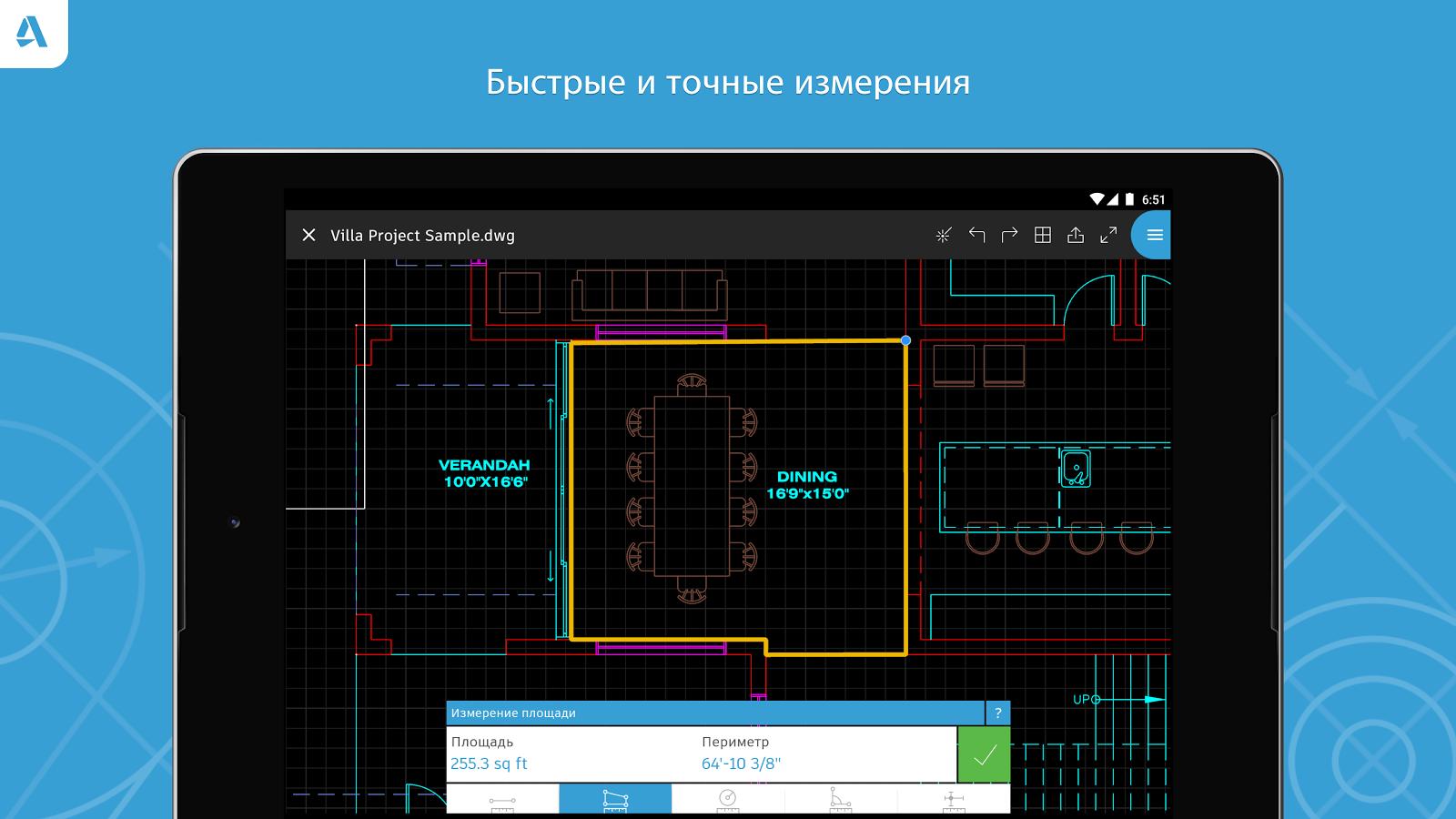 автокад 2012 скачать бесплатно русская версия без регистрации