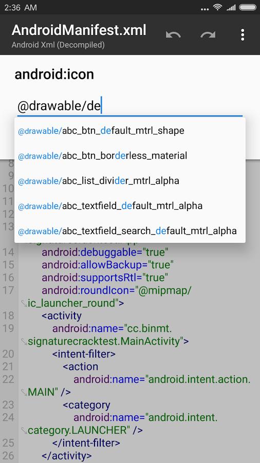 Скачать list xml на андроид.