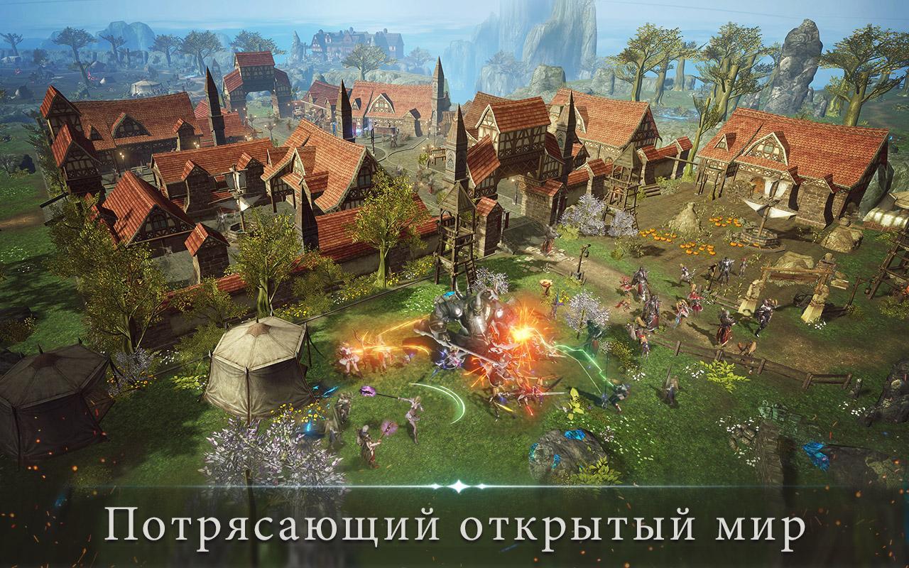 скачать the sandbox на русском языке на андроид