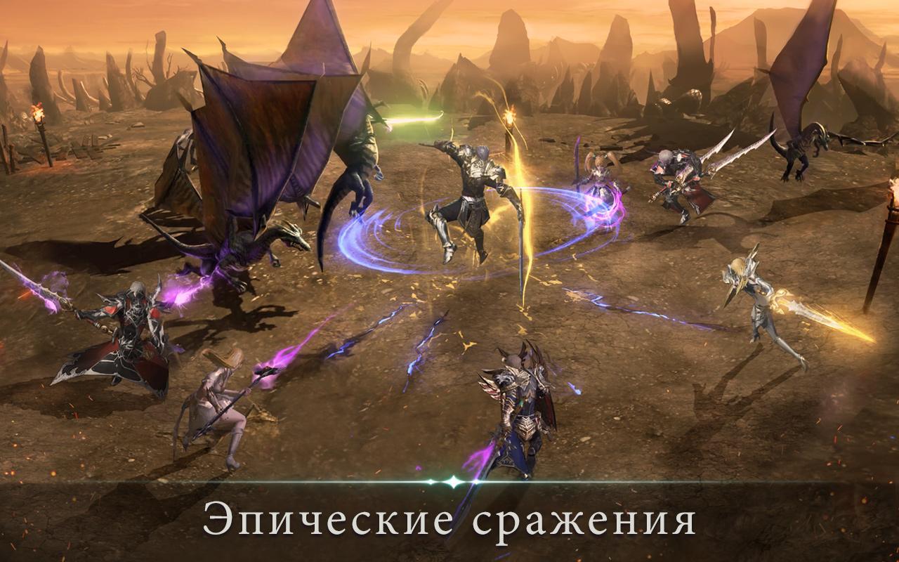 Скачать онлайн игру lineage2 на мобильный телефон скачать онлайн игру фрут ниндзя